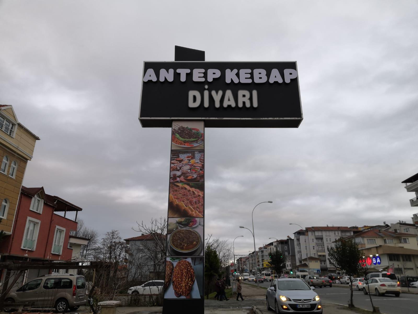 Türkiye'nin Konuştuğu Lezzet Ünye'de Açılıyor